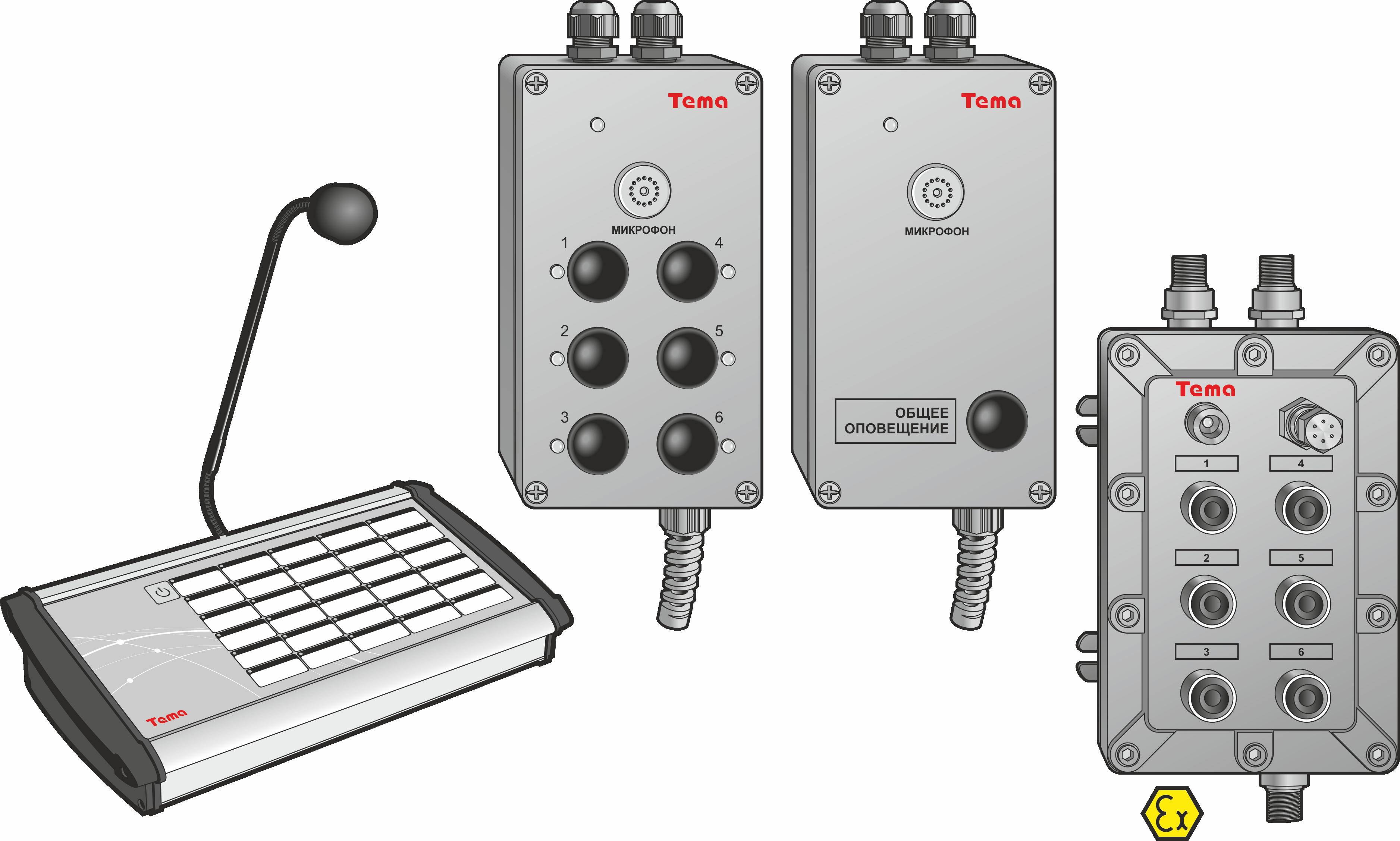 Абонентские переговорные устройства громкой связи