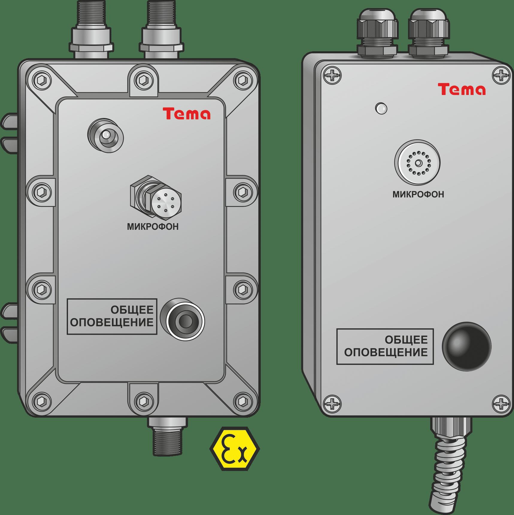 Переговорное устройство Ряд Tema-Mx1.x5