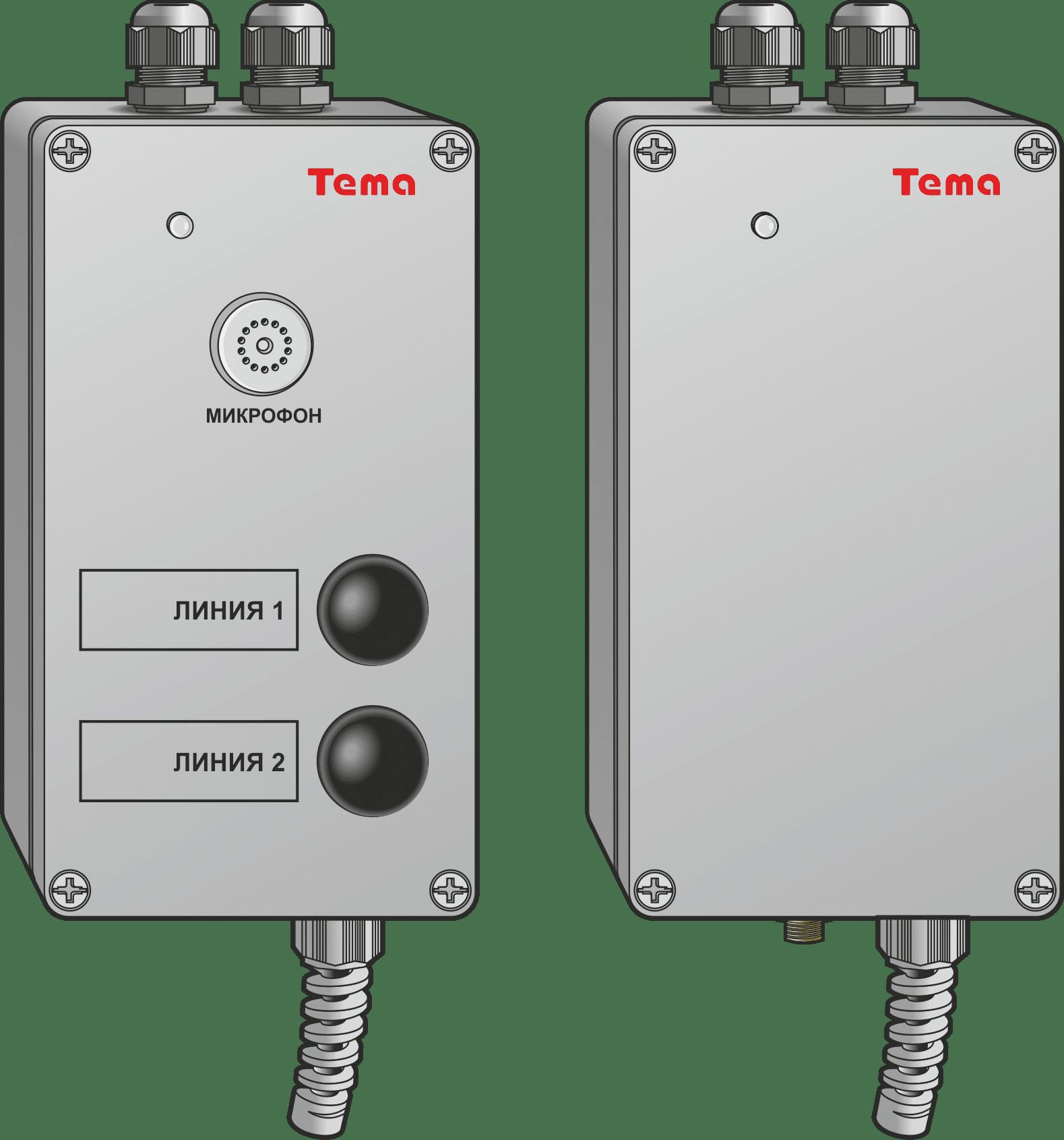 Переговорное устройство Ряд Tema-A21.x0